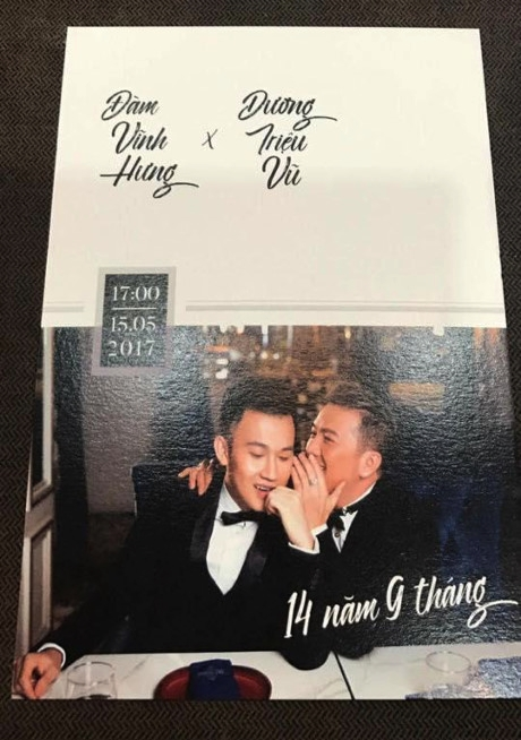 Thiệp cưới được cho là của Đàm Vĩnh Hưng và Dương Triệu Vũ.