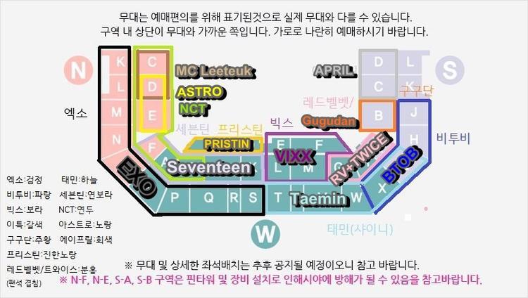 Sơ đồ chỗ ngồi vừa được Dream Concert 2017 tiết lộ.