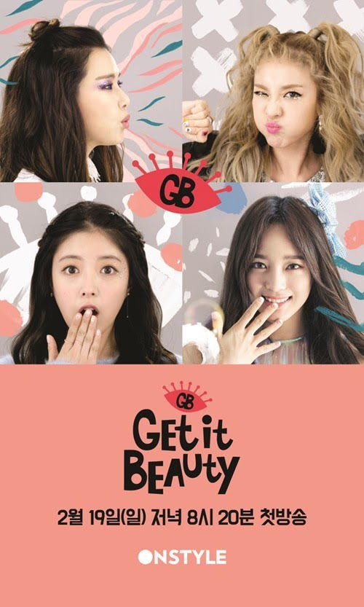 Dara cùng 3 người dẫn quen thuộc khác của Get it Beauty