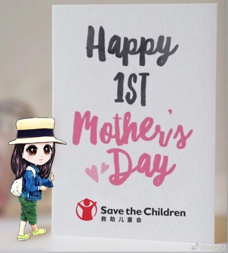 """Lâm Tâm Như: """"Trở thành mẹ mới hiểu được hóa ra trong người mình ẩn chứa nhiều năng lượngđến vậy, vì con cái có thể dũng cảm kiên cường, mở ra cả bầu trời cho các con""""."""