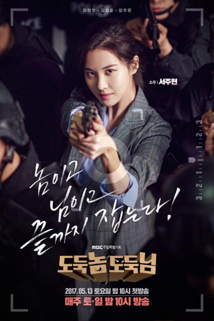 Hình ảnh Seohyun trên poster phim Thief, Mr. Thief.