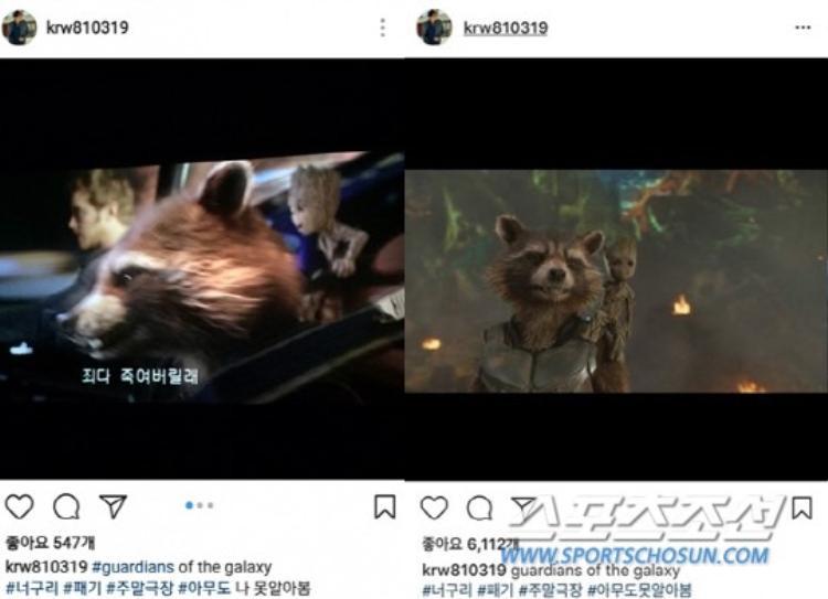 Sau khi bị fans tố vi phạm bản quyền khi đăng ảnh chụp lén trong rạp (ảnh trái), Kim Rae Won đã nhanh chóng gỡ bỏ và thay bằng tấm ảnh chính thức khác (ảnh phải)