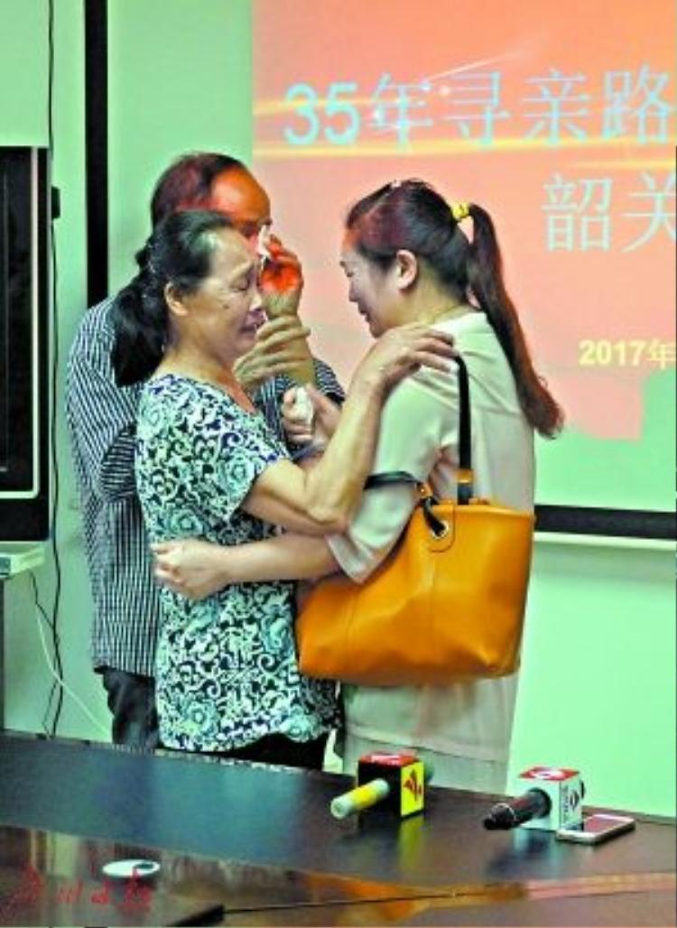 Trung Quốc: Tìm lại con gái sau 35 năm thất lạc vì bắt cóc nhờ lần theo dấu tích ADN