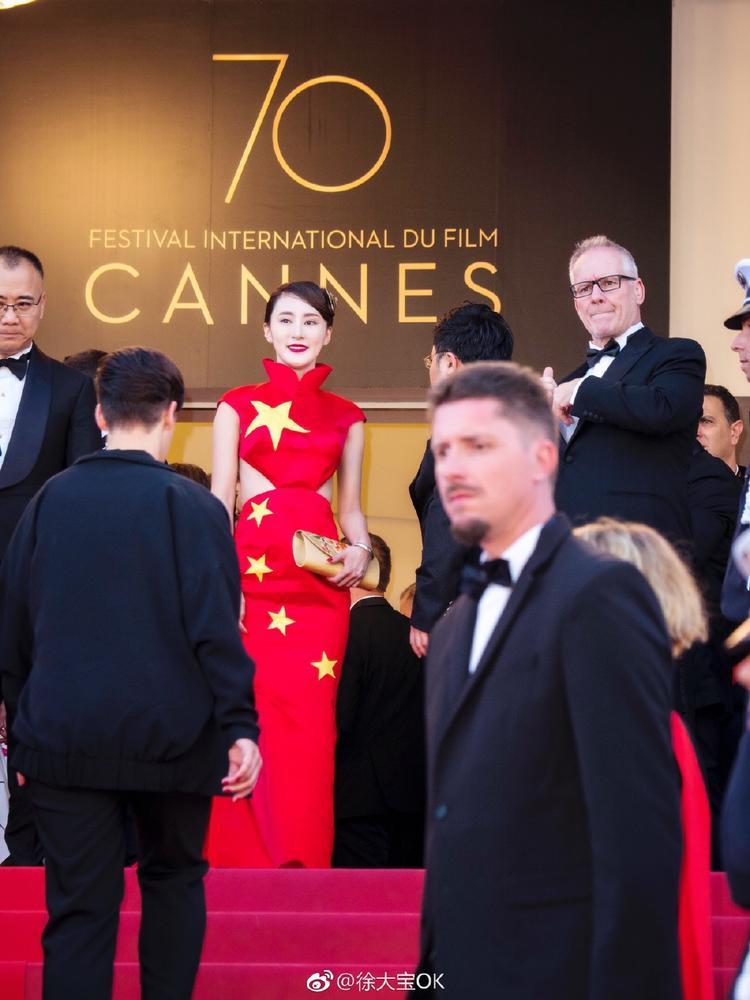 Người đẹp họ Từ mong muốn thông qua Cannes lần thứ 70 có thể tìm được cơ hội để thực hiện ước mơ điện ảnh của mình.