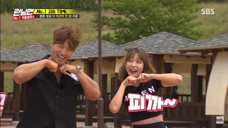 Jong Kook đáng yêu làm aegyo theo lời Jin Yuong.