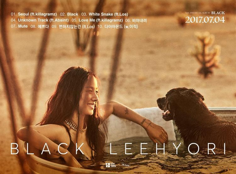 Cảnh Lee Hyori đẹp thần thánh trong teaser không xuất hiện ở MV chính thức
