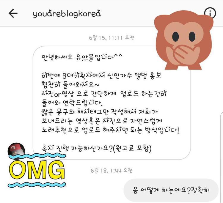 Quá 'flop', SM phải trả tiền cho hot teen để đăng status PR NCT 127
