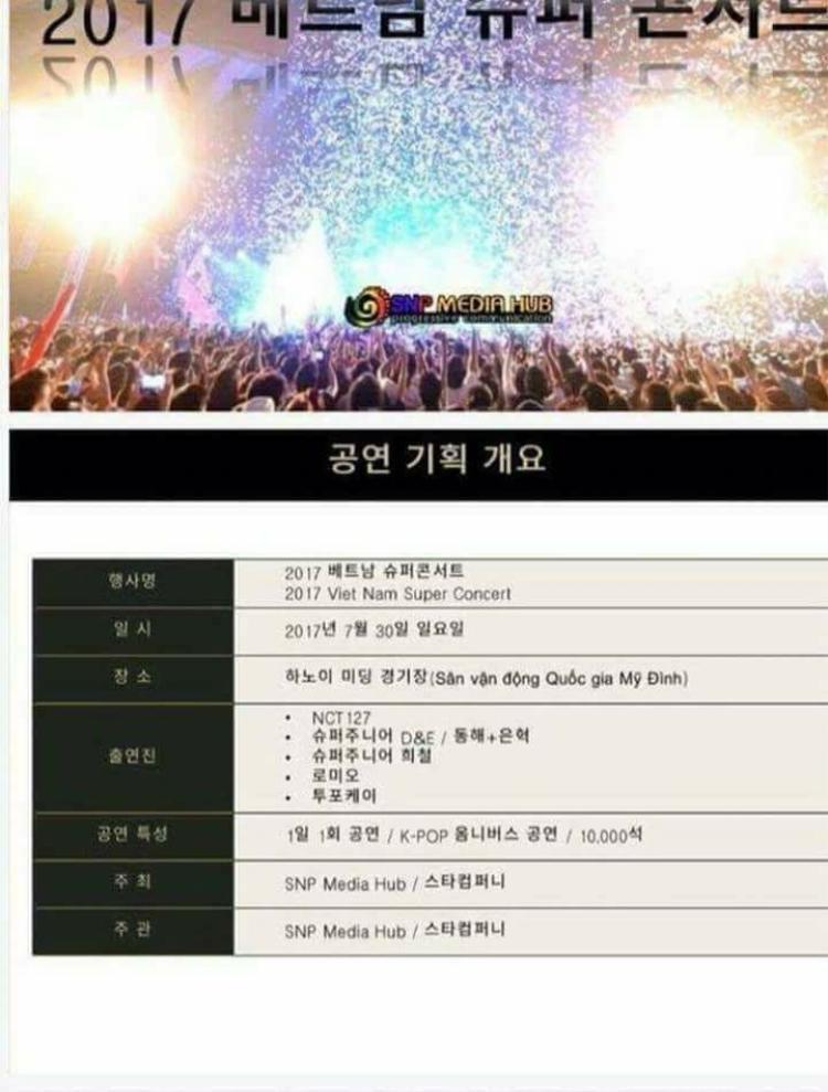 Thông tin được đăng tải trên fanpage SuJu. Tuy nhiên sau đó dòng trạng thái này đã bị xoá.