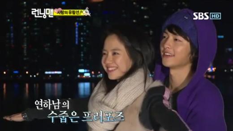 Em sẽ mãi bảo vệ chị Ji Hyo à!