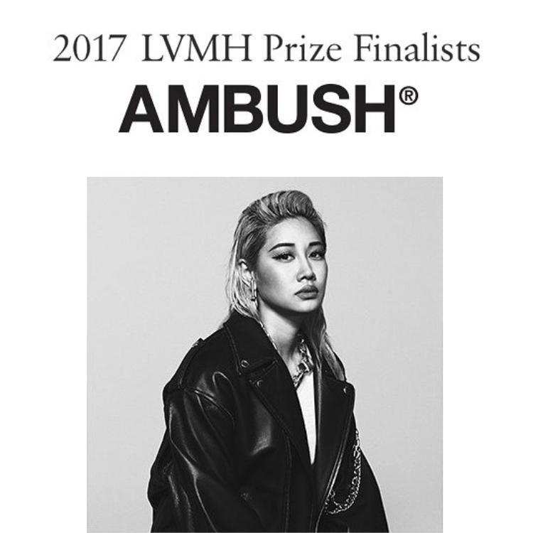 LVMH Prize là giải thưởng của Tập đoàn LVMH nhằm hỗ trợ các nhà thiết kế trẻ có thương hiệu độc lập và những gương mặt trẻ xuất sắc mới tốt nghiệp.