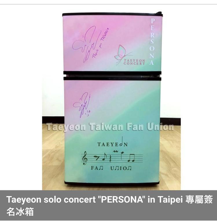 Chiếc tủ lạnh có dấu ấn của Taeyeon tại Đài Loan.