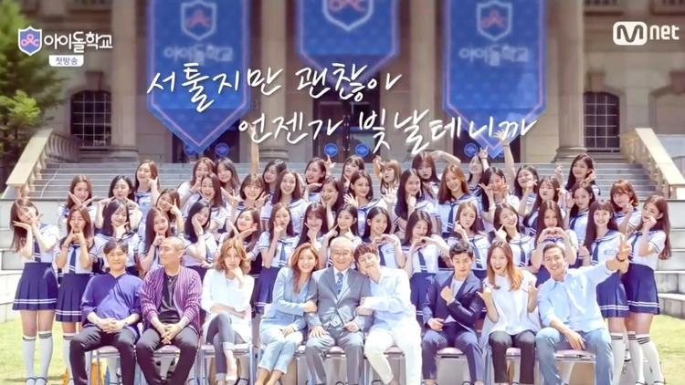 Dàn giảng viên và học sinh lung linh của trường học Idol School.