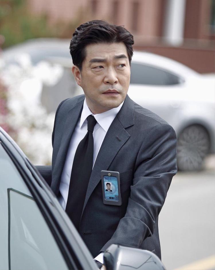 Son Hyun Joo sẽ vào vai Kang Ki Hyung, người đứng đầu NCI - đội phân tích tâm lý tội phạm của sở tình báo quốc gia