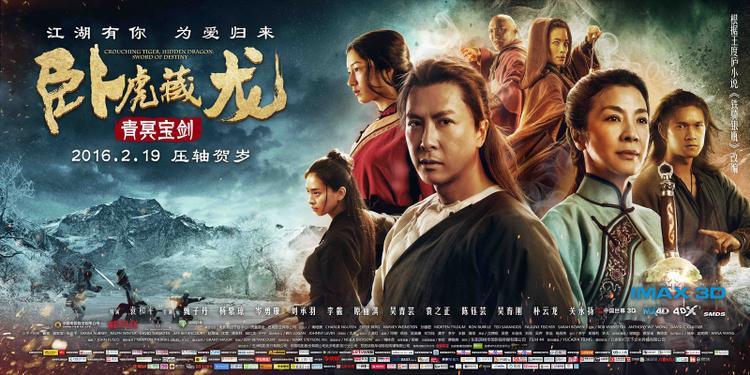 Không phô trương vai diễn của mình, Ngô Thanh Vân vẫn có mặt trên poster chính thức của Crouching Tiger, Hidden Dragon: Sword of Destiny (2016)