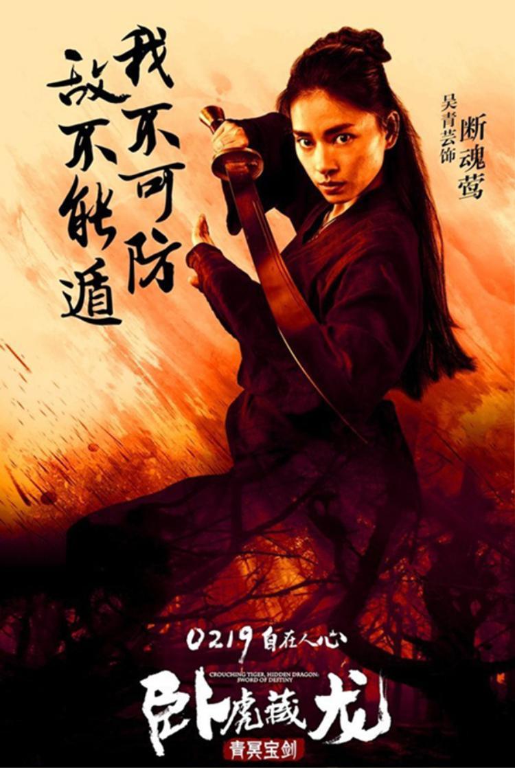 Poster riêng cho nhân vật Mantis của Ngô Thanh Vân trong Ngọa hổ tàng long 2.