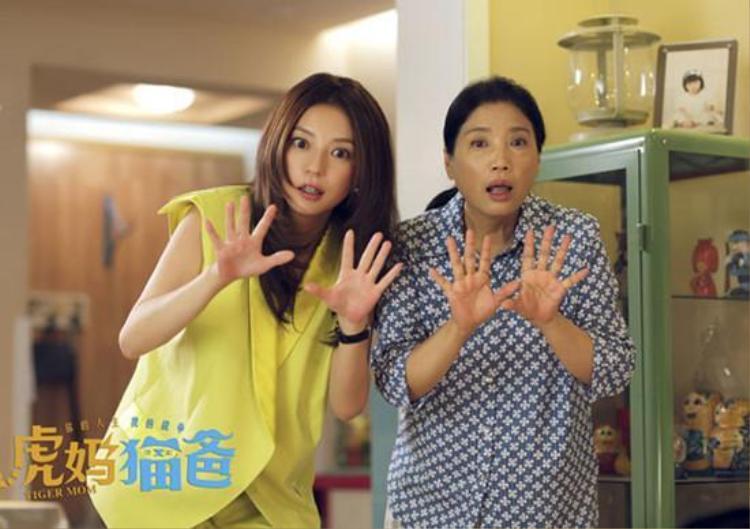 Triệu Vy mời cô Thôi tham gia diễn cùng trongMẹ hổ bố mèo.