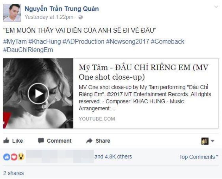 """Nguyễn Trần Trung Quân tỏ ra thích thú với câu hát sâu sắc: """"Em muốn thấy vai diễn của anh sẽ đi về đâu""""."""