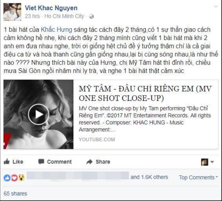 Khắc Việt chia sẻ kỷ niệm đặc biệt về bài hát mới của Khắc Hưng. Anh còn cho biết, sáng tác này vô cùng phù hợp trong 1 chiều mưa của Sài Gòn và thưởng thức khi đang nhâm nhi 1 ly trà.