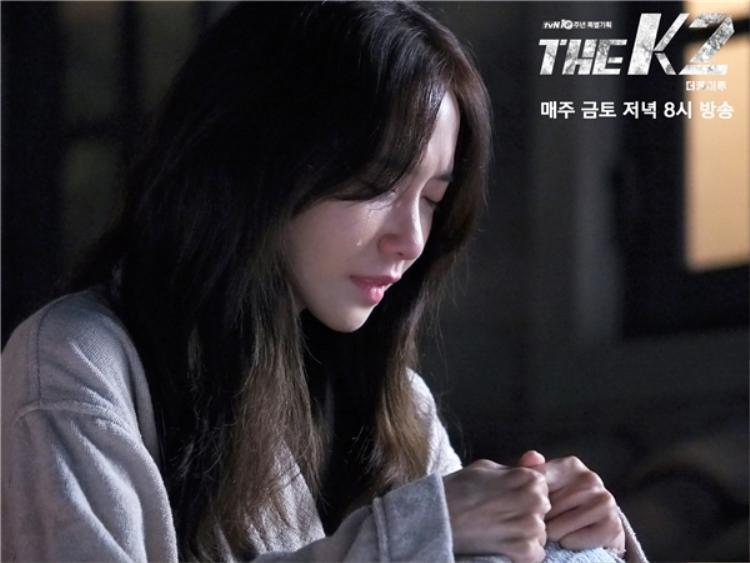 Diễn xuất của Yoona đang tiến bộ lên từng ngày.