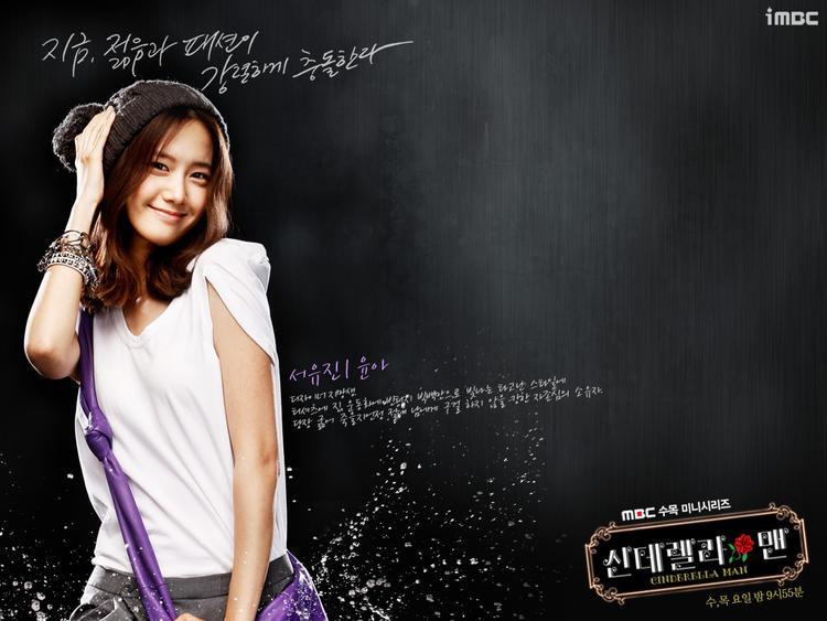 Yoona đã từng cắt phăng đi mái tóc dài của mình để phục vụ cho vai diễn nhà thiết kế đầy cá tính.