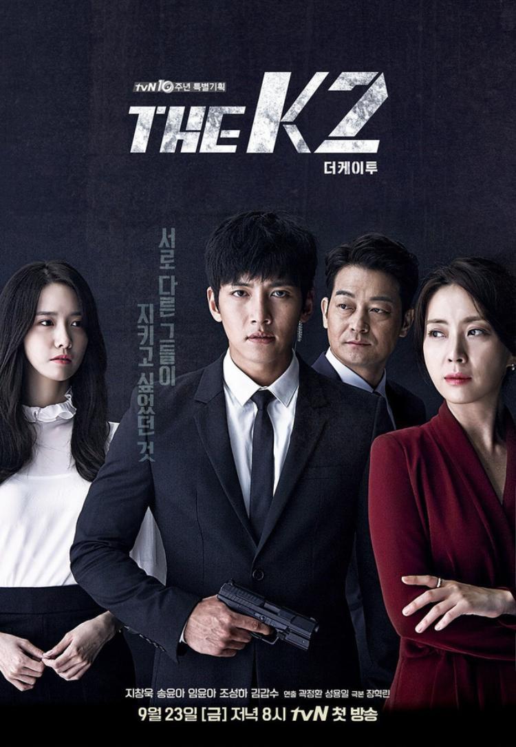 """Poster chính thức của """"The K2"""""""