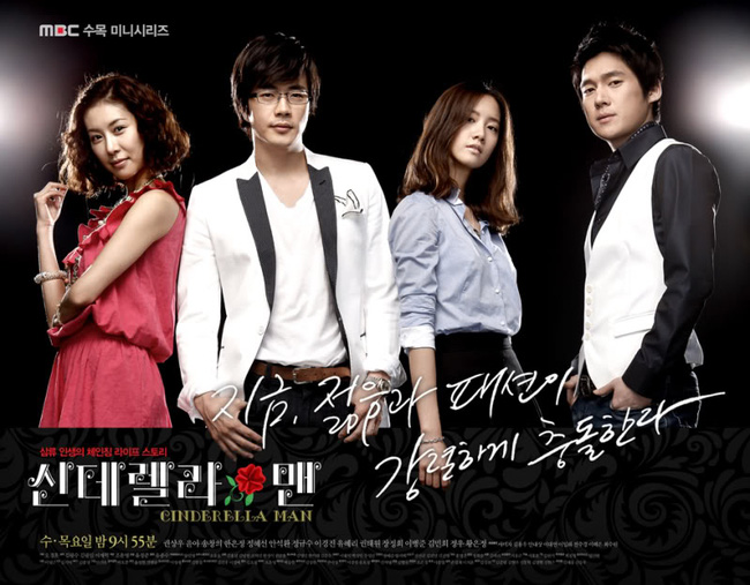 Vai chính thứ hai của Yoona trong một dự án của đài MBC