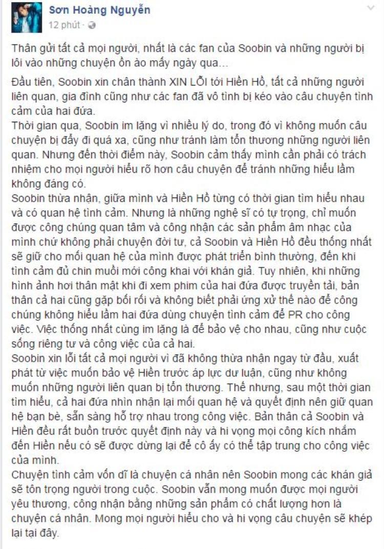 """Bức """"tâm thư"""" khá dài của Soobin Hoàng Sơn thừa nhận từng có thời gian tìm hiểu và quan hệ tình cảm cảm với Hiền Hồ. Tuy nhiên hiện tại, cả hai chỉ còn là bạn bè."""
