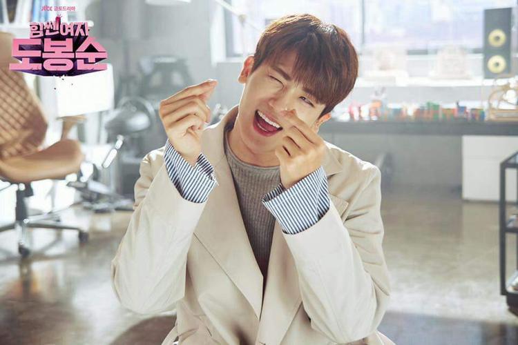 Hình ảnh của Park Hyung Sik trong phim.