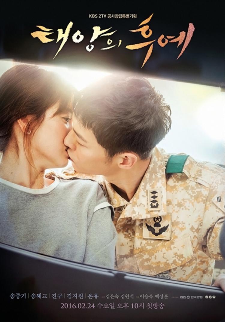 Cảnh hôn của Song Joong Ki  Song Hye Kyo được tạo thành huy chương, bán với phiên bản số lượng giới hạn