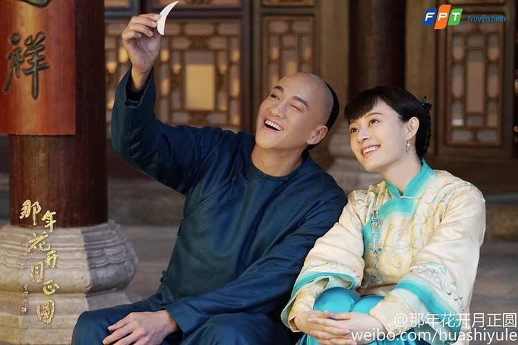 Châu Doanh - Ngô Sính.