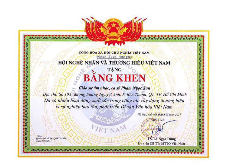 Hội Nghệ nhân và Thương Hiệu Việt Nam tặng bằng khen Ngọc sơn vì có những hoạt động xuất sắc trong sự nghiệp bảo tồn, phát triển di sản văn hóa Việt Nam.