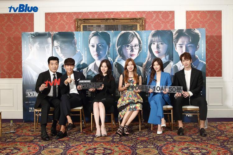 Lee Joon Gi và Moon Chae Won gia nhập đội cảnh sát phá án trong phim Hàn remake từ bản Mỹ