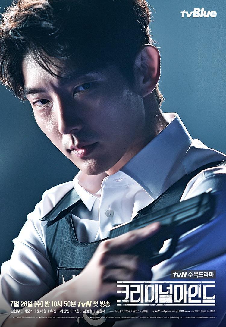 Lee Joon Gi thủ vai Kim Hyun Joon. Sĩ quan cảnh sát thế hệ thứ hai, anh gia nhập NCI theo khuyến cáo của Kang Ki Hyung. Với cá tính mạnh cùng những ẩn khuất trong quá khứ, Lee Joon Ki thường xuyên xảy ra mâu thuẫn với Ki Hyung và Sun Woo. Tuy nhiên, không phủ nhận anh là người chi tiết, bản năng nhạy bén và kỹ năng điều tra chính xác, chuyên nghiệp.