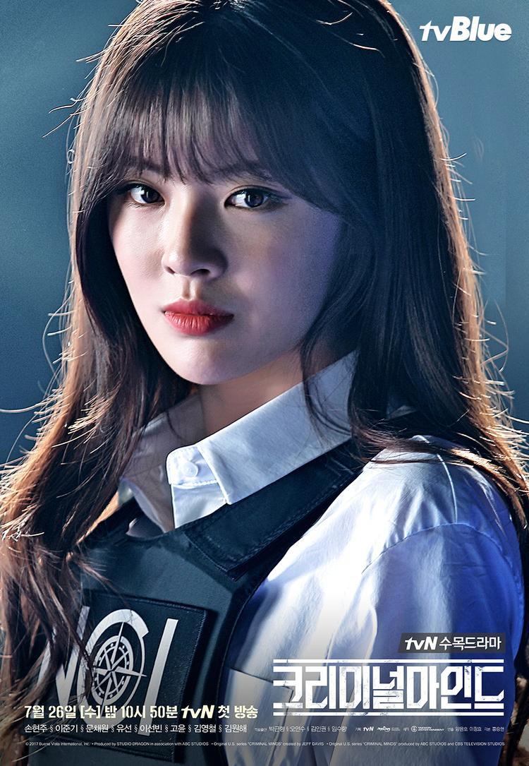 Lee Sun Bin thủ vai Yoo Min Young. Cô là nhân viên liên lạc truyền thông của NCI và điều khiển các cuộc họp báo.