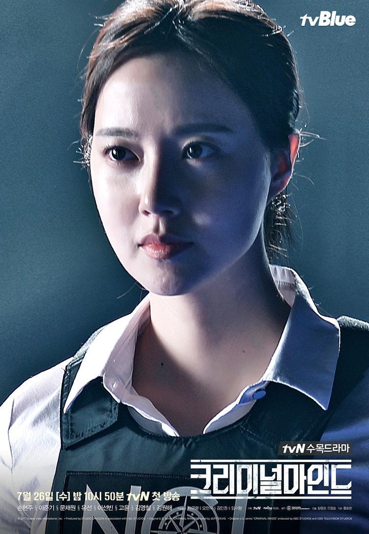 Moon Chae Won thủ vai Ha Sun Woo. Một nhân viên của NCI và nhà phân tích hành vi tài ba. Thái độ cộc cằn và những quy tắc làm việc nghiêm túc của cô đôi khi gây ra một số mâu thuẫn giữa cô và Hyun Joon.