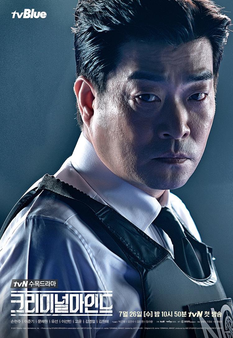 Son Hyun Joo thủ vai Kang Ki Hyung. Ông là trưởng nhóm và cựu chiến binh NCI - người đã xuất bản một cuốn sách về tội phạm học. Mặc dù ngoại hình xa cách và vô cảm của mình, ông quan tâm sâu sắc cho đội của mình, người mà ông coi là gia đình thứ hai của mình.