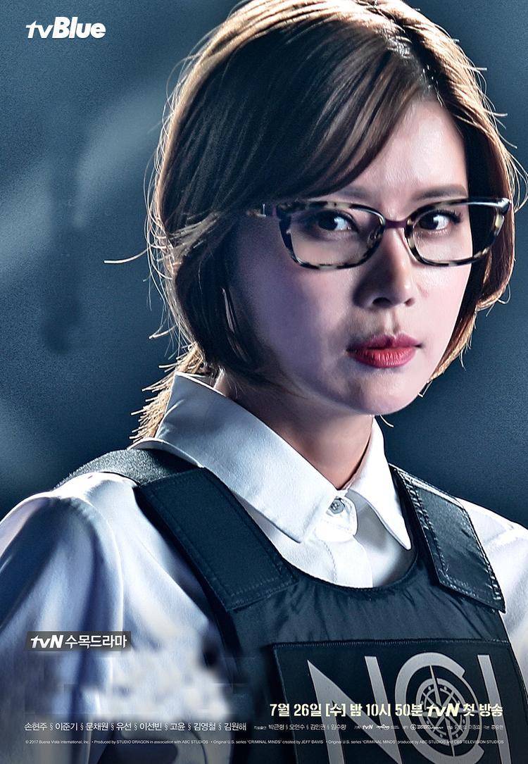 Yoo Sun thủ vai Nana Hwang. Cô ấy là chuyên gia phân tích công nghệ của NCI