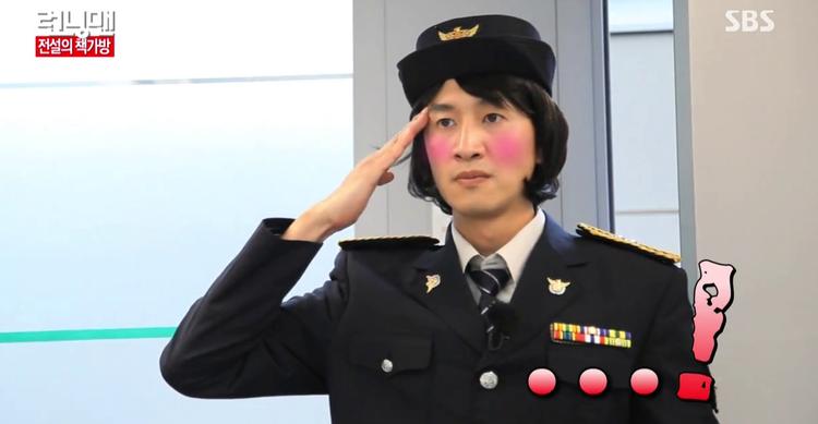 Kwang Soo trở thành cảnh sát trong phim mới, nhưng không phải với hình tượng này!