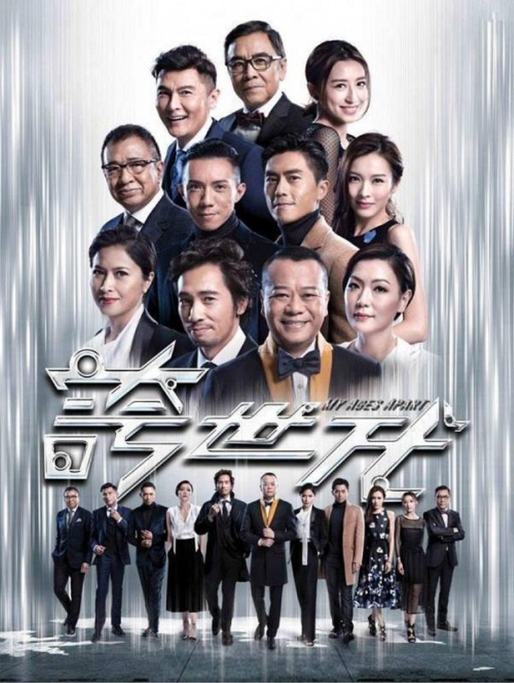 Poster phim Khoa Thế Đại.