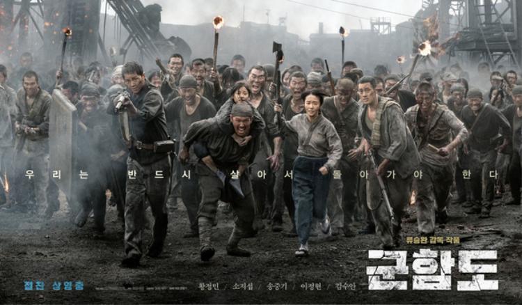Bộ phim được đầu tư kinh phí khủng với 26,7 triệu USD, xếp thứ 3 trong danh sách những tác phẩm điện ảnh đắt đỏ nhất Hàn Quốc.