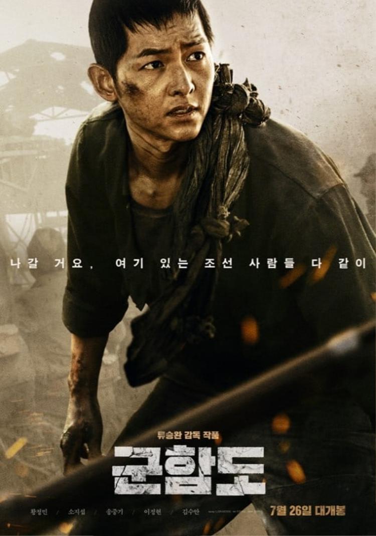 Song Joong Ki càng thể hiện tài năng diễn xuất của người nghệ sĩ thực thụ.
