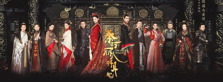 Bộ phim có nhiều nhân vật nhưng không khắc họa được rõ nét nhân vật nào.