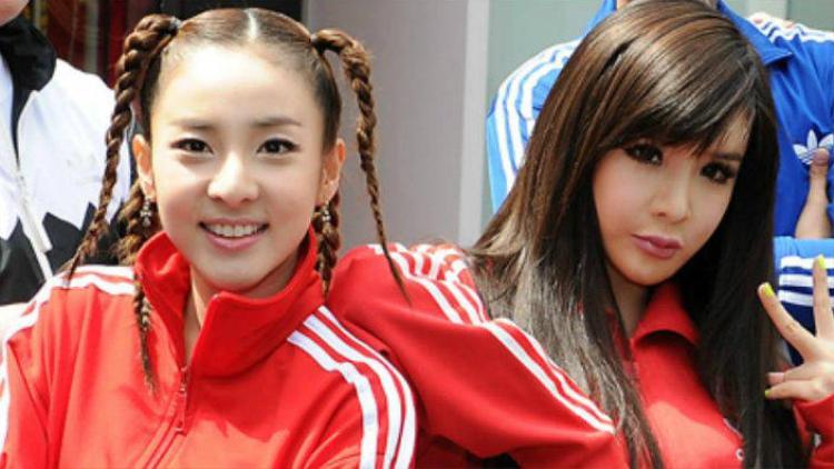 Bạn có nghĩ Dara và Park Bom bằng tuổi?