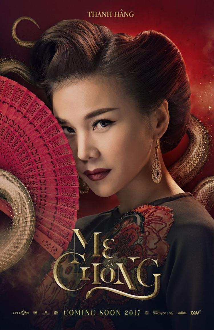 """Tấm poster """"đẹp mê hồn"""" của Thanh Hằng."""