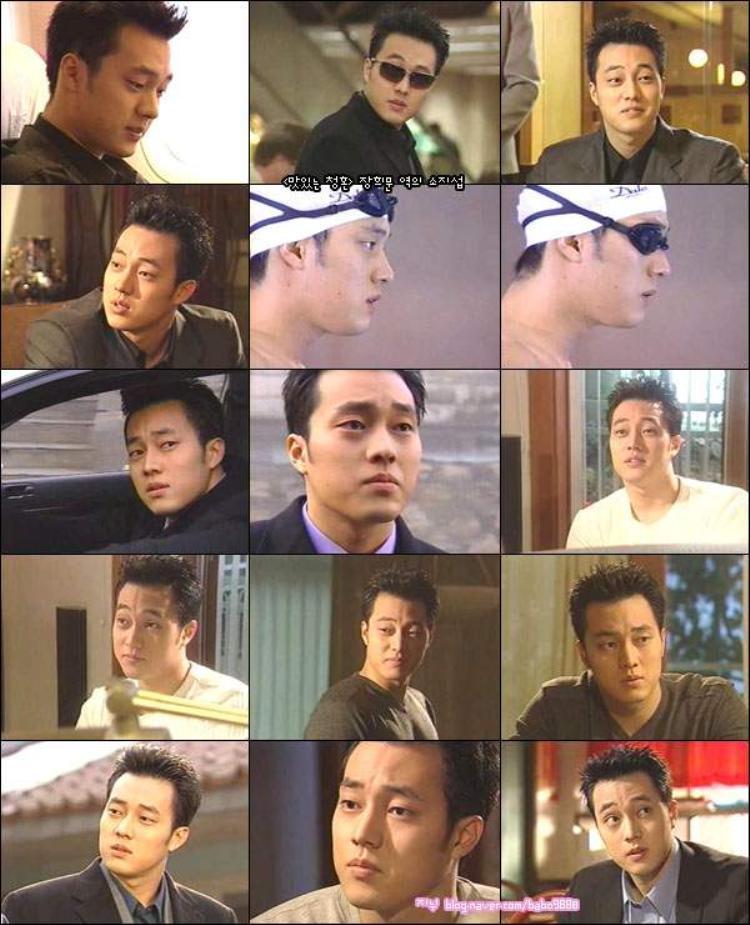 Những hình ảnh của So Ji Sub.