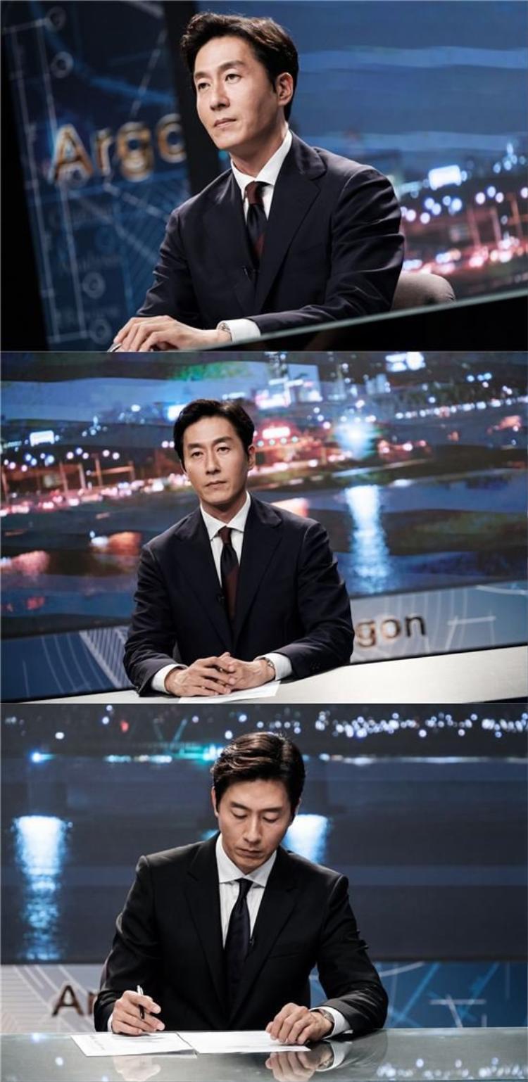 Phát thanh viênKim Byeong Jin trong Argon.