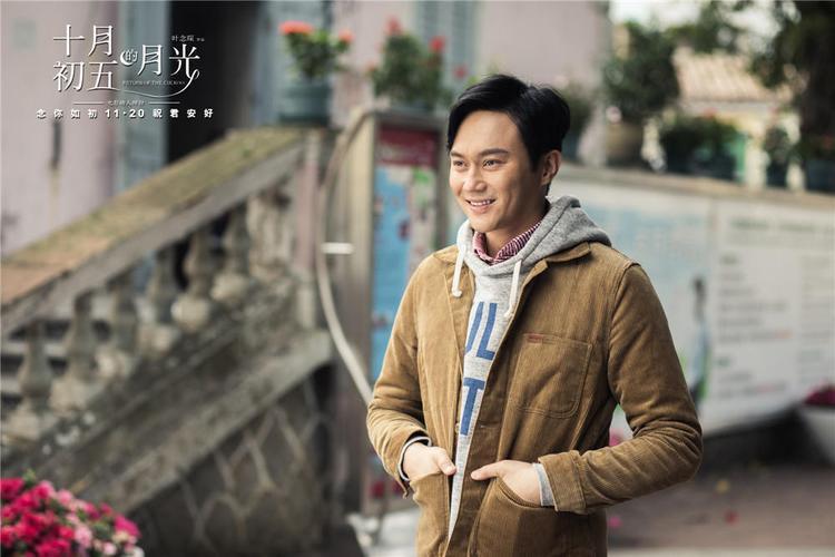 Trương Trí Lâm vai Văn Sơ