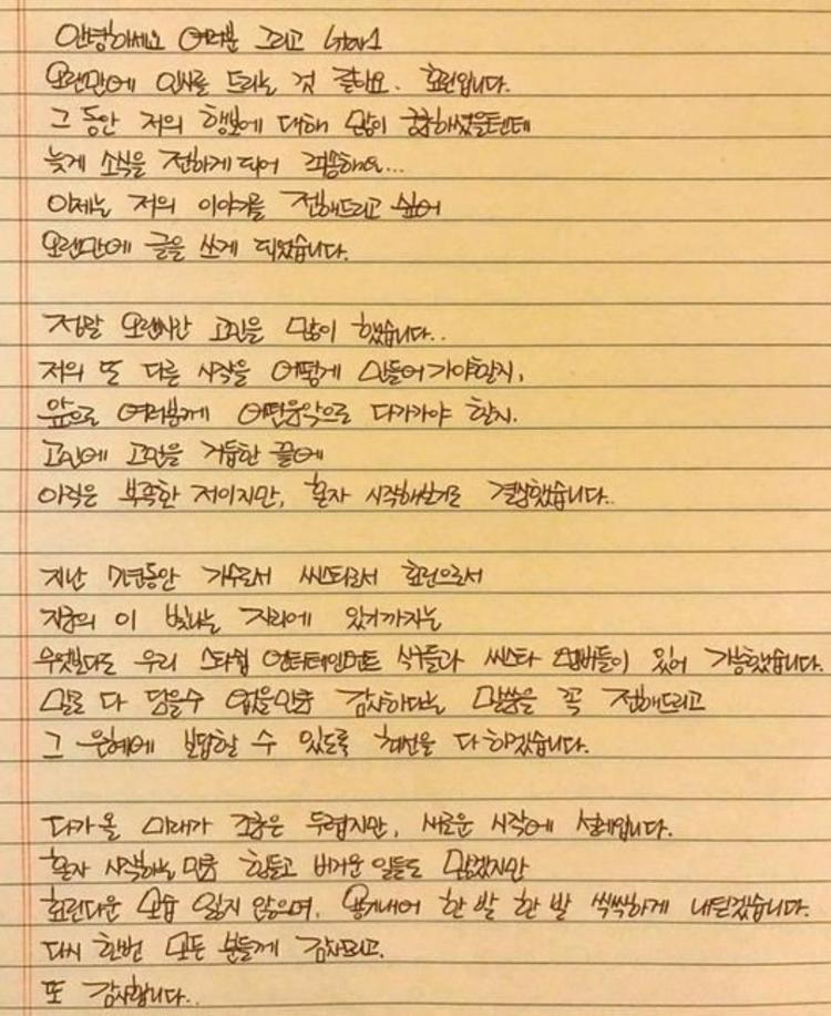 Cựu thành viên Sistar Hyorin: Tôi rất lo sợ về tương lai
