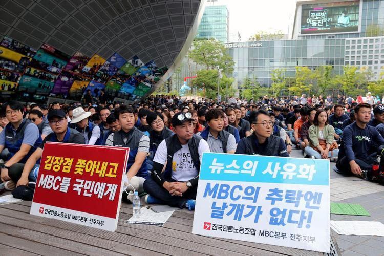 Đây là cuộc đình công lớn nhất trong ngành truyền hình Hàn Quốc với hơn 5000 nhân viên từ 2 đài KBS và MBC.