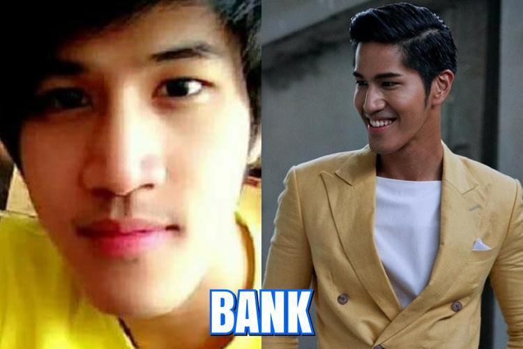 Bank - Team Moo.